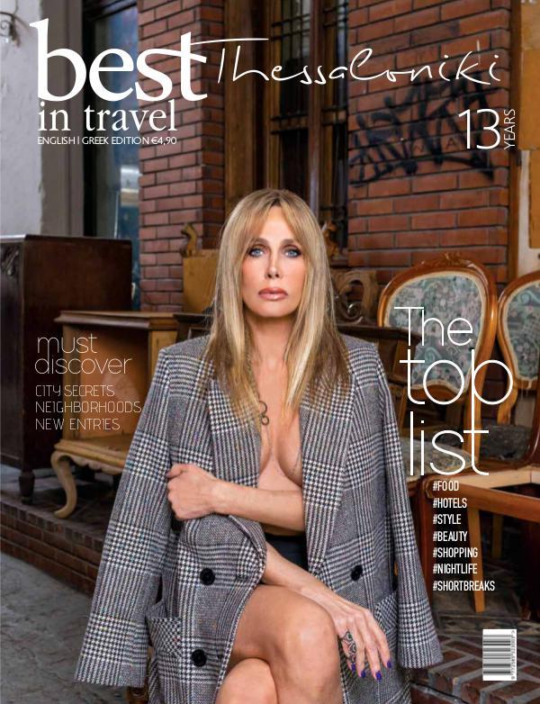 Best In Travel Thessaloniki 2019