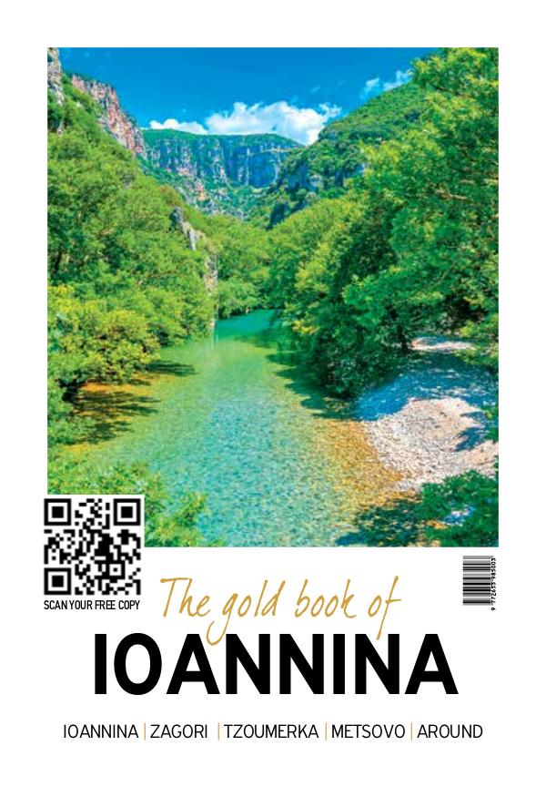 The Gold Book of Ioannina 2019