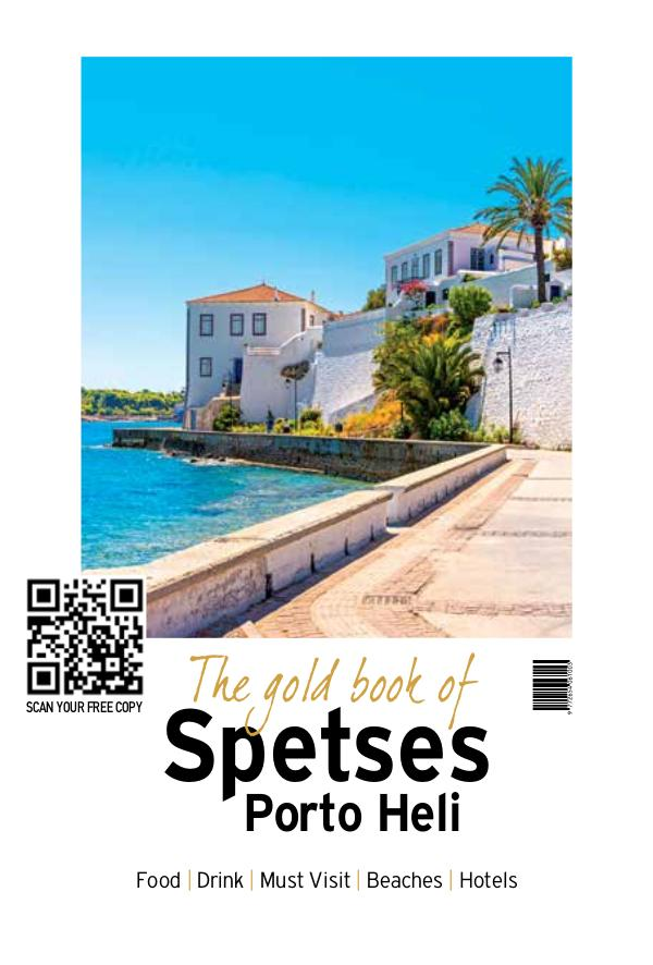The Gold Book of Spetses 2019