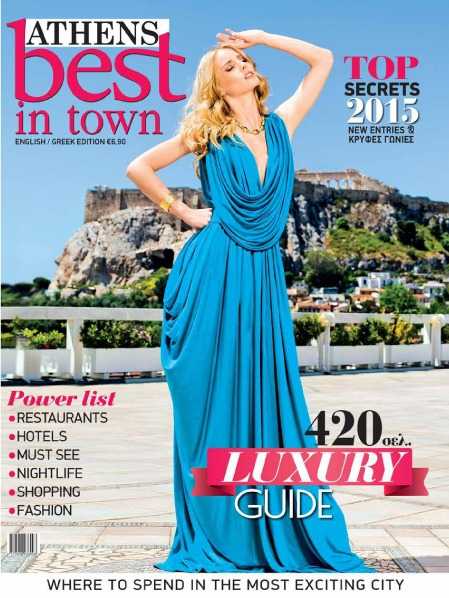 Best In Town Athens 2015
