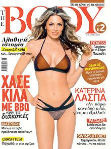 Icons Magazines