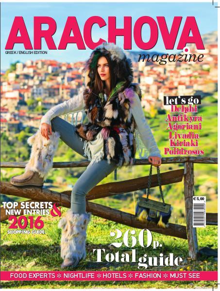 Arachova 2016