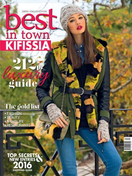 Best In Town Kifisia 2016