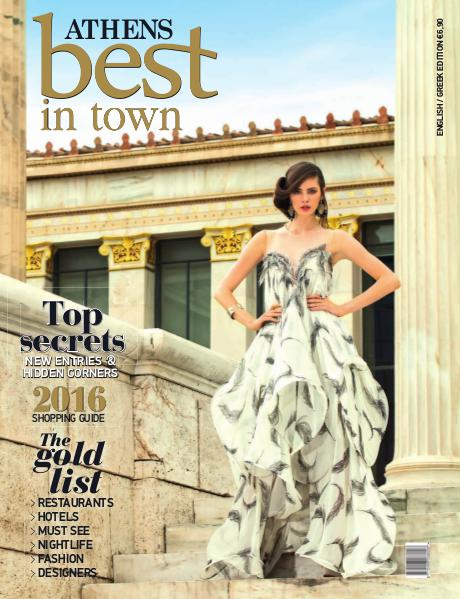 Best In Town Athens 2016