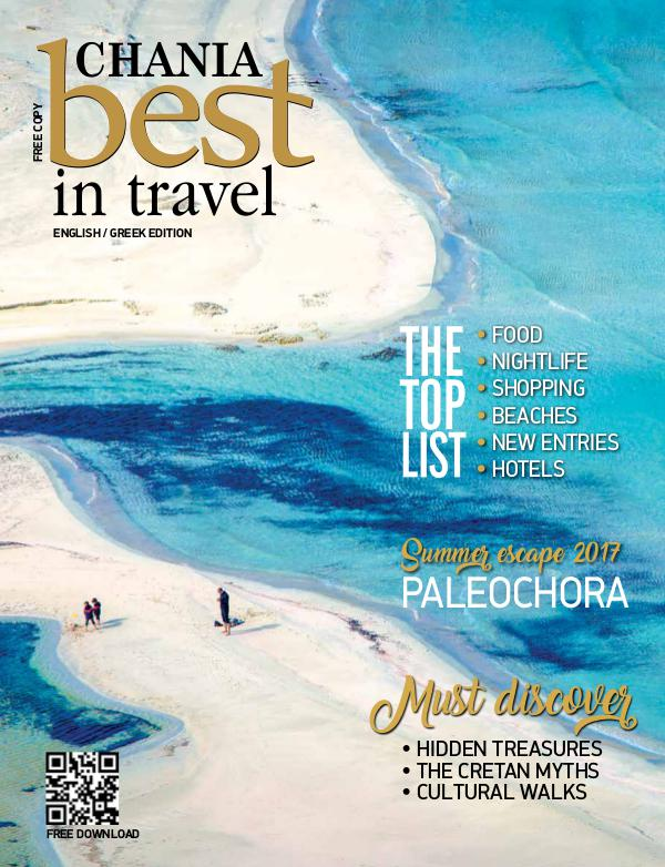 Best In Travel Chania 2017