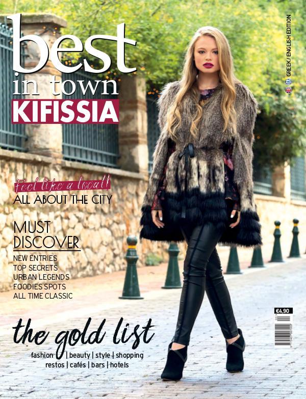 Best In Town Kifisia 2017