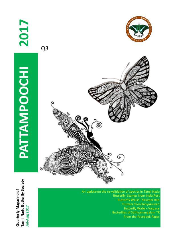 Pattampoochi - Butterfly Magazine Pattampoochi - Wings 1 Veins 3 2017