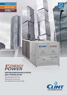 Clint ENERGY POWER
