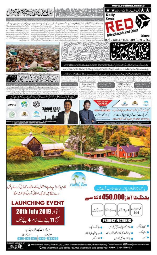 REDBOX Property Newspaper 17th July 2019