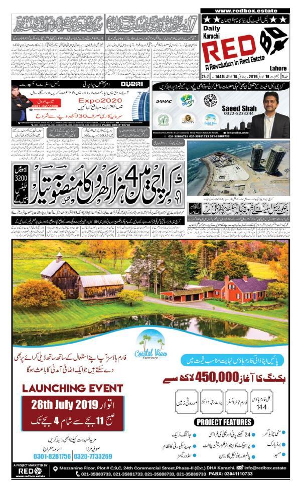 REDBOX Property Newspaper 18th July 209