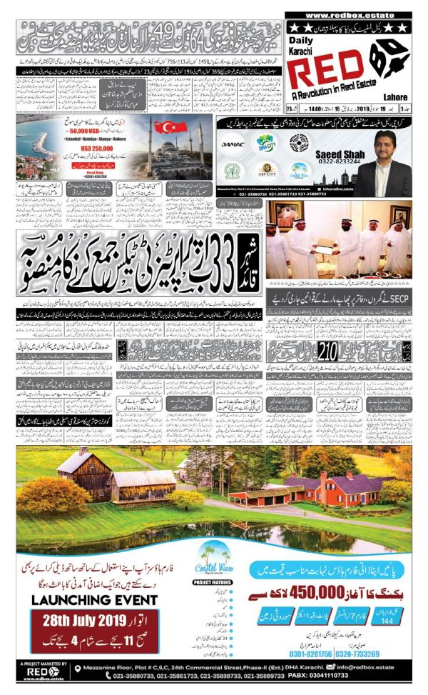 REDBOX Property Newspaper 19th July 2019