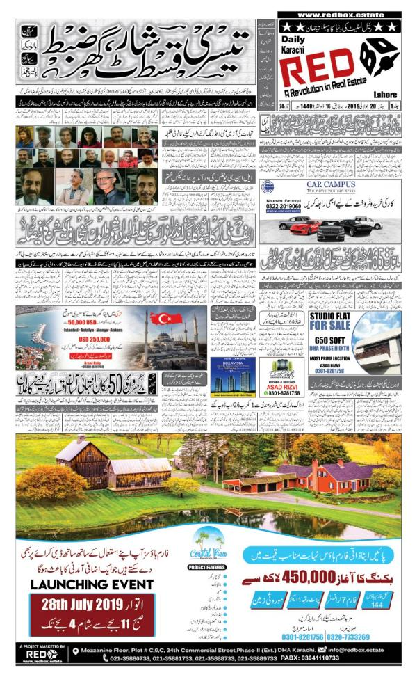 REDBOX Property Newspaper 20th July 2019