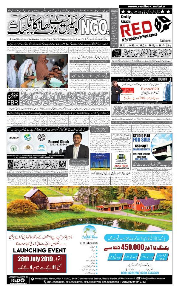 REDBOX Property Newspaper 21st July 2019