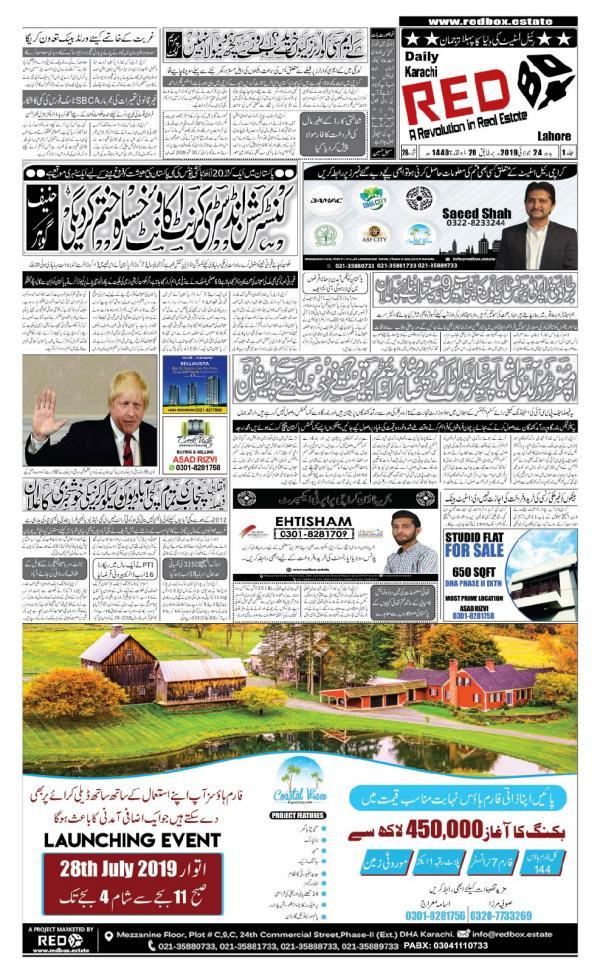 REDBOX Property Newspaper Redbox Newspaper 24th July 2019