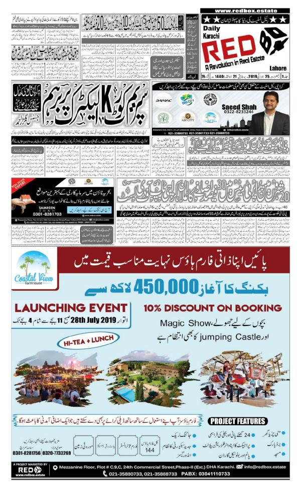 REDBOX Property Newspaper Redbox Newspaper 25th July 2019