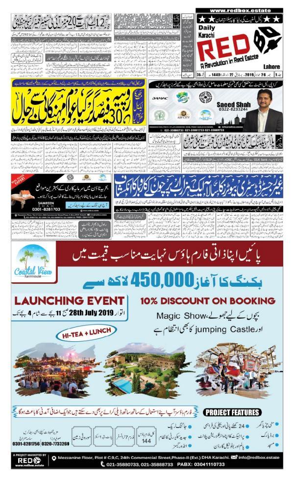 REDBOX Property Newspaper Redbox newspaper 26 july-2019