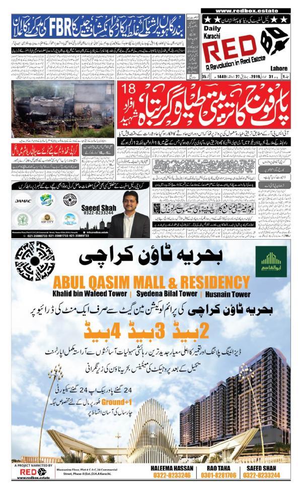 REDBOX Property Newspaper REDBOX newspaper 31 july-2019