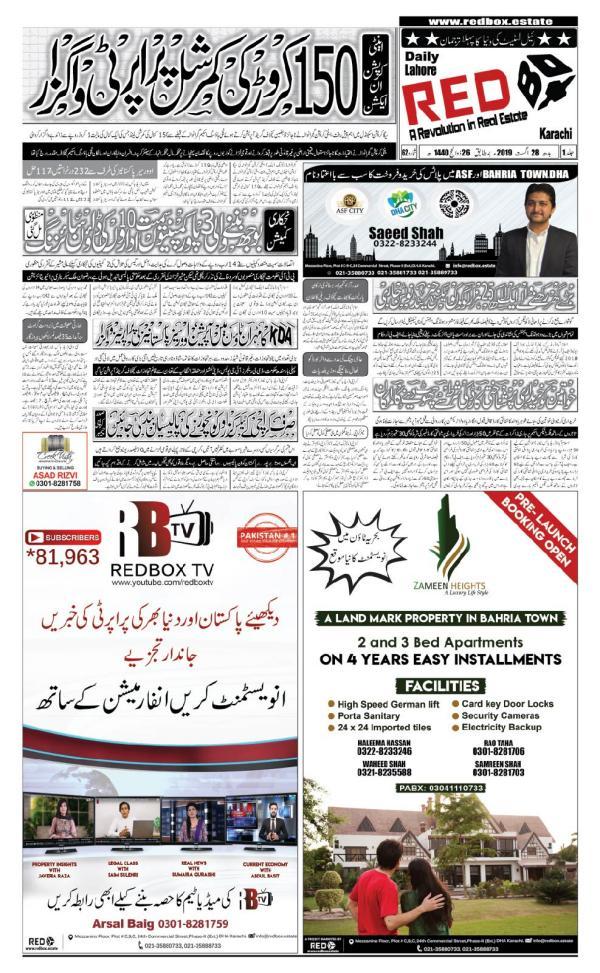 REDBOX Property Newspaper Redbox Newspaper 28 Aug 2019