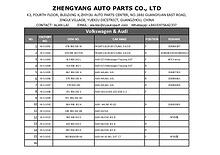 Zheng Yang Auto Parts Oxygen Sensor Catalog