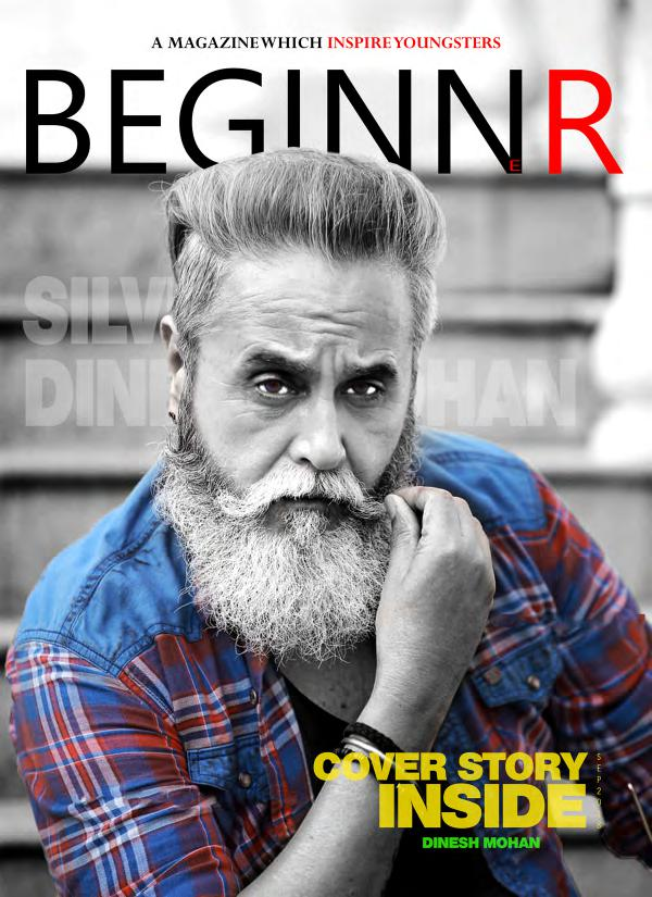 Beginnr beginnr