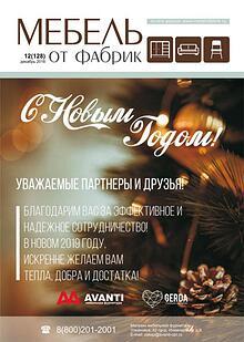 Мой первый журнал