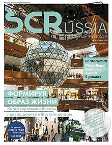 Shopping Centers Russia