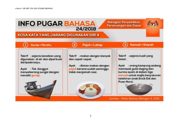 e-book Pugar Bahasa