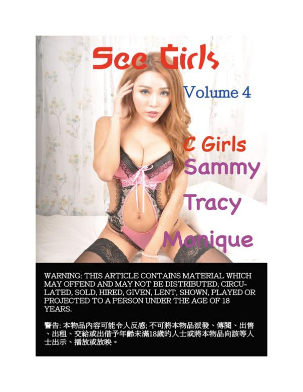 See Girls Volume 4