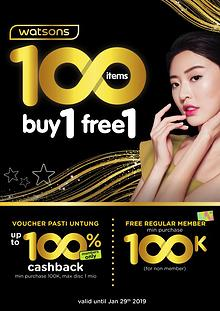 mailer 100th store