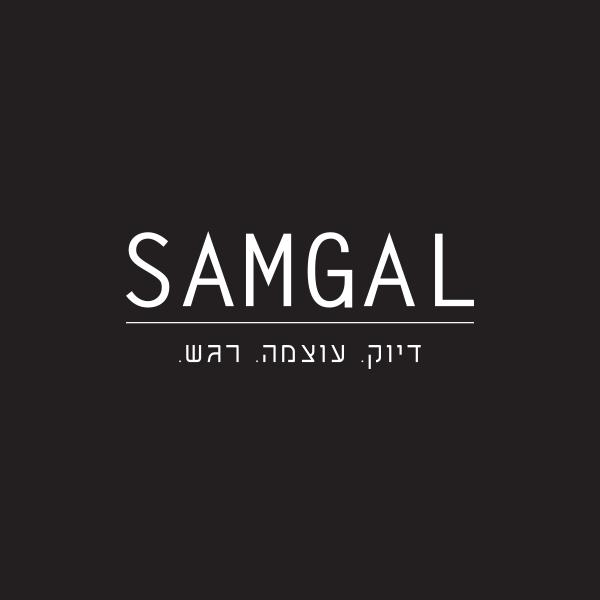 My first Magazine samgal_Catalog- 27.9.18.ללא בליד (1)