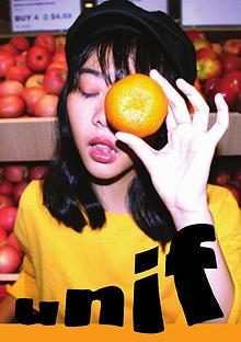 Unif Lookbook