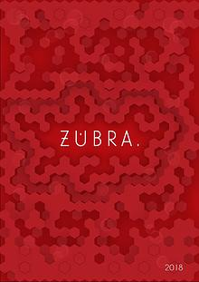 Каталог ZUBRA.