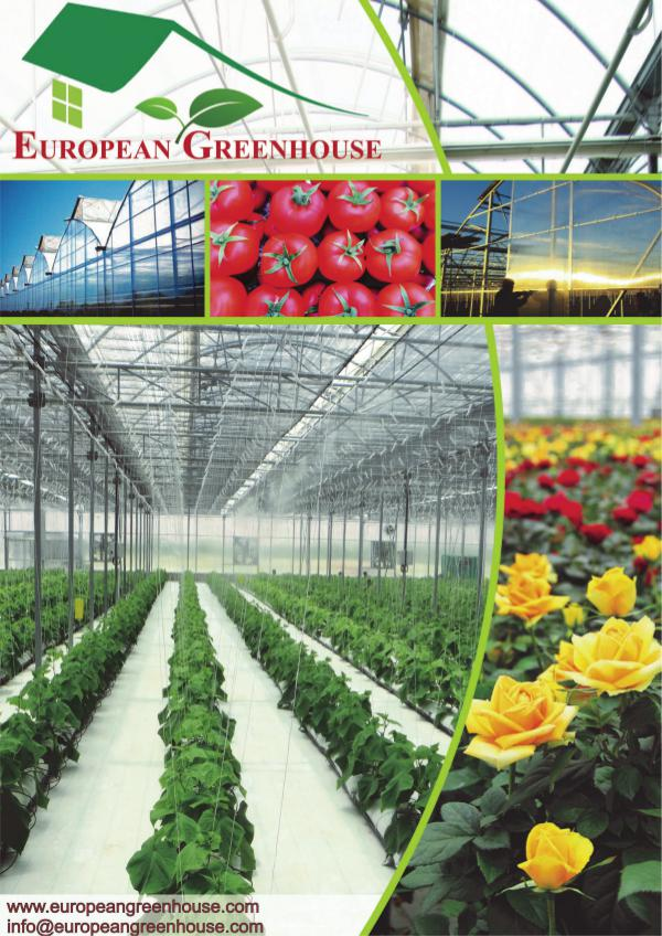 European Greenhouse catalouge(EN)