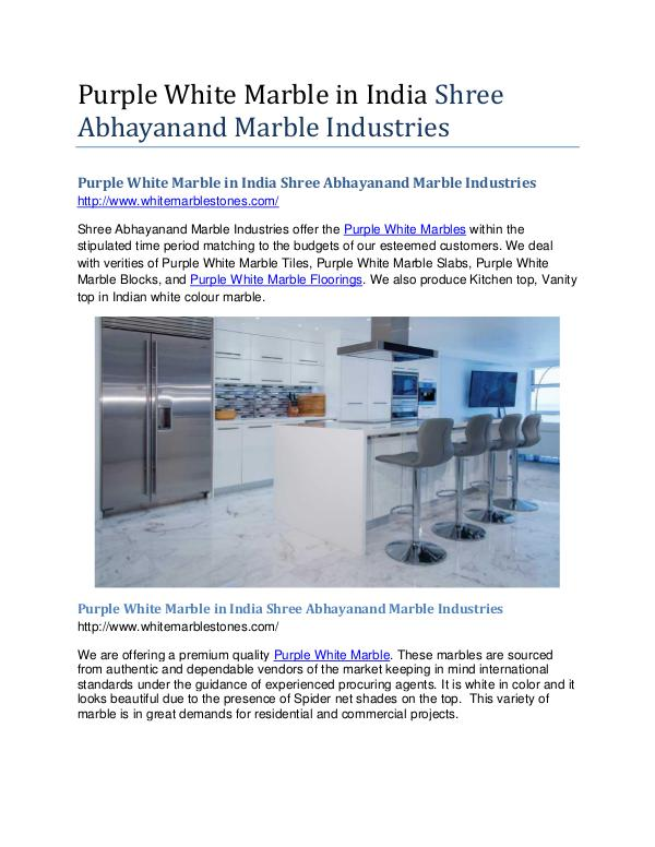 Purple White Marble in India Shree Abhayanand Marble Industries Purple White Marble in India