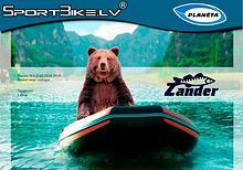 """Zander Boats Catalogue """"Planeta"""" LTD, Daugavpils, Latvia"""