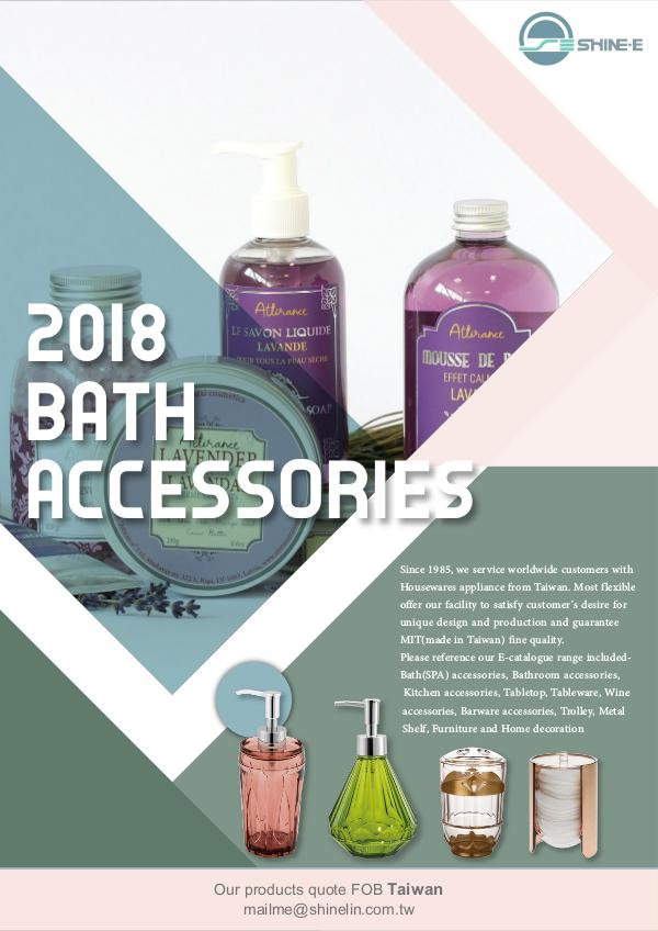 Cosmetic organizer December 2018