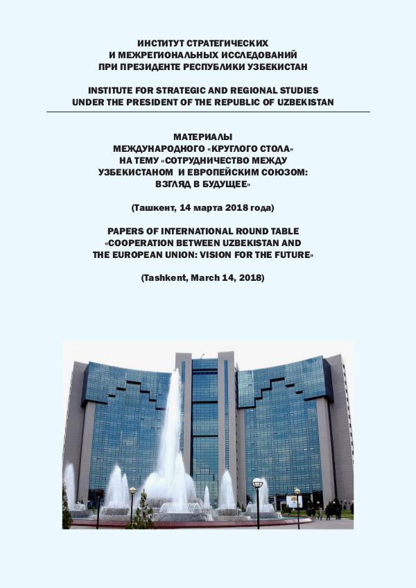 Результаты конференции 14-mart