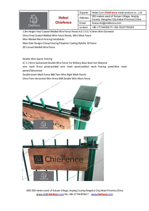 security fence-chiefence chiefence -double wire fence868