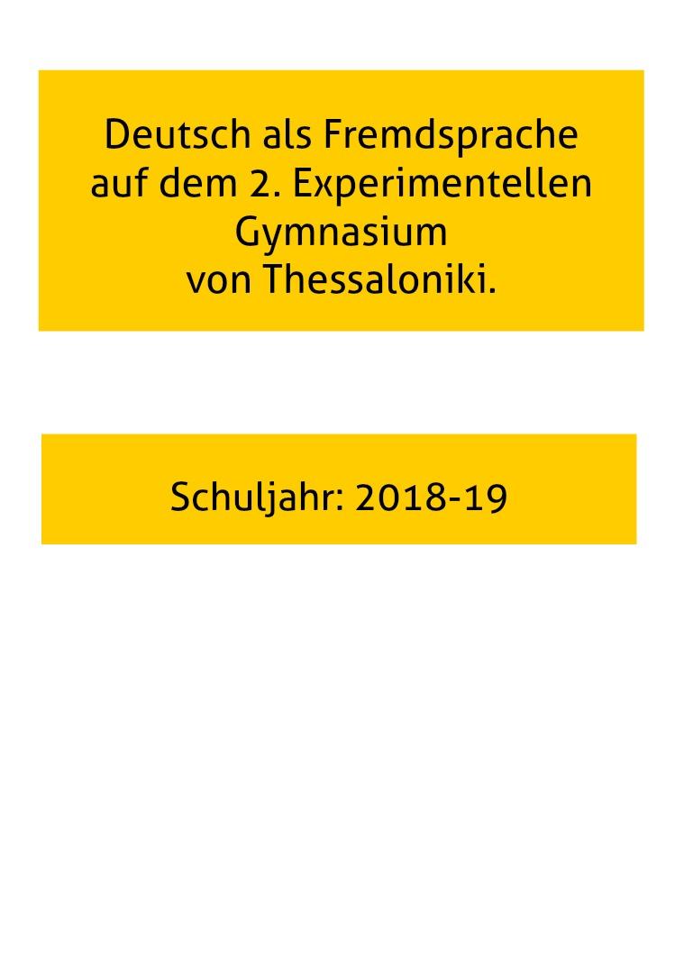 Omilos Germanikon 2019 Februar 2019