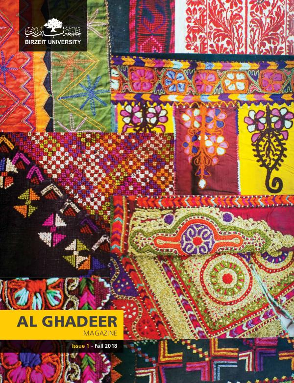 Al Ghadeer Magazine Issue 1, Fall 2018