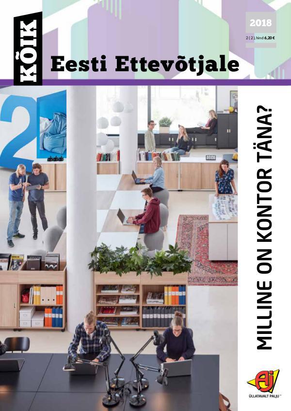 Kõik Eesti Ettevõtjale 2018