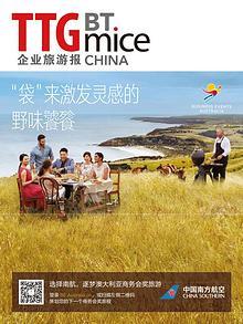 TTG BTmice Publications