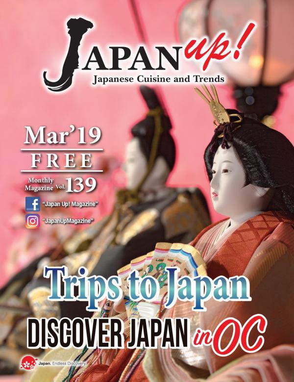 JapanUp! magazine Mar 2019