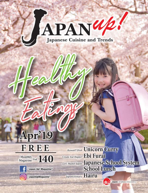 JapanUp! magazine April 2019