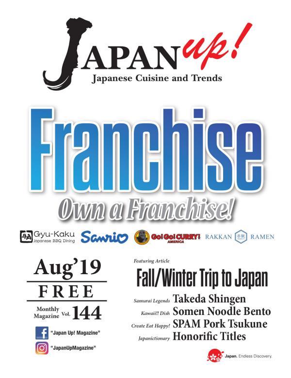 JapanUp! magazine Aug 2019