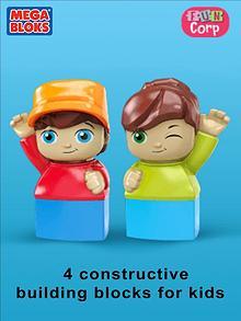 4 constructive building blocks for kids