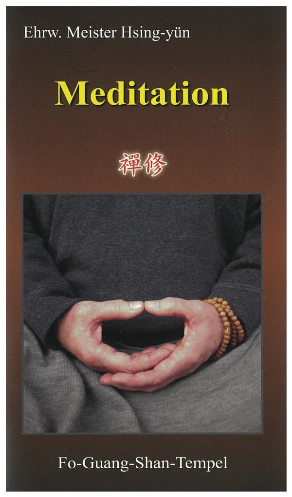 FoGuangPedia_Büchersammlung Meditation_FGS Frankfurt