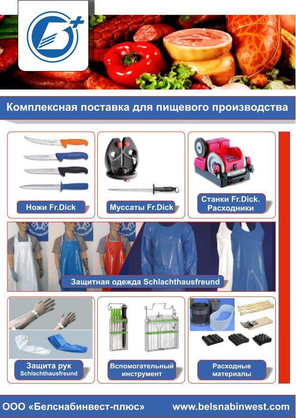 Моя первая публикация РФ Буклет 2019