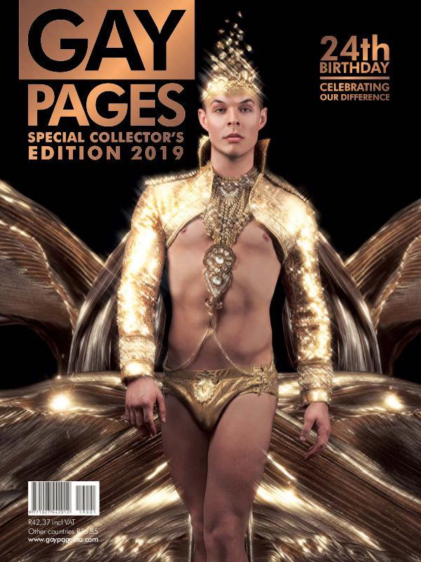 Special Collectors Edition 2019