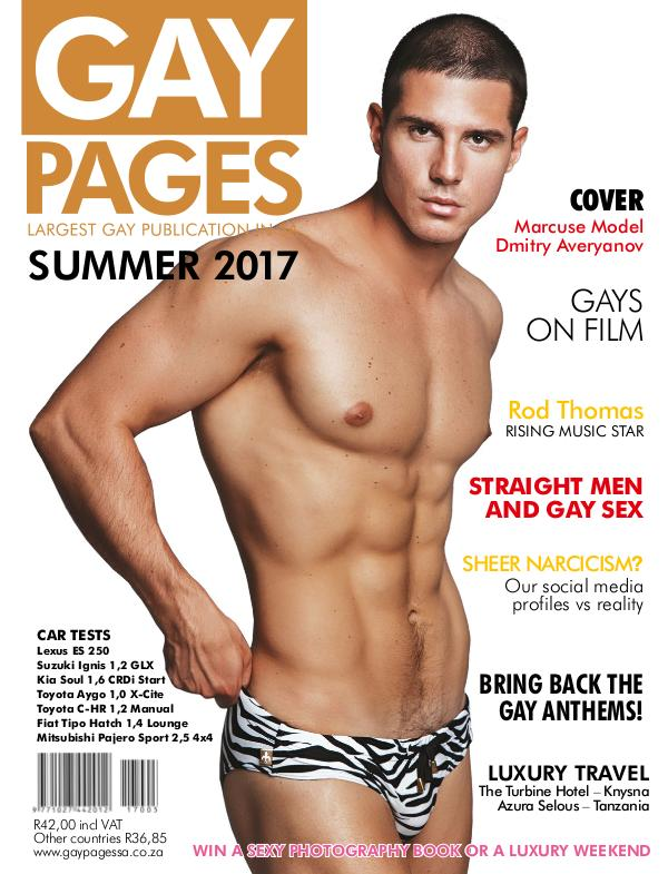 Gay Pages EDITION 83 (2017)
